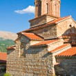 St. Naum Monastery — Stock Photo