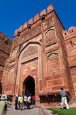 Famous Agra Fort — Stock Photo