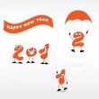 Royalty-Free Stock Vector Image: 2012 New Year