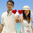 Asian couple with love — Stock Photo #5743616