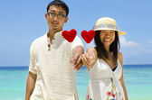 Asian couple with love — Stock Photo
