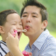 Asian father — Stock Photo