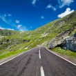 Stock Photo: Empty road in mountains