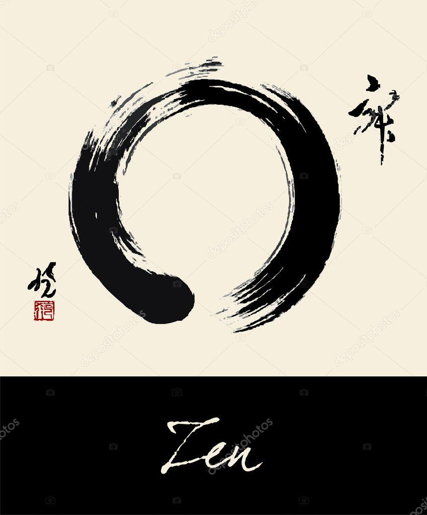 Zen circle in pastel c...