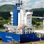 Panama Channel — Stock Photo #5519656