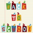 Back to School fun text — Stock Vector