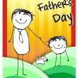 Happy fathers day gretting - Stock Photo