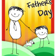 Royalty-Free Stock Photo: Happy fathers day gretting