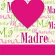 Royalty-Free Stock Photo: Happy mothers day gretting background