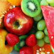 Colorful fresh group of fruits — Stock Photo
