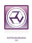 Antahkarana YIN icon Symbol — Stock Photo