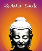 Buda gülümseme — Stok fotoğraf