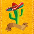 Mexican food cactus over grunge background - Stock Vector