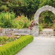 Stock Photo: Garden archway
