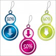 Cool new discount label set — Stock Vector