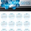 Royalty-Free Stock Vector Image: 2012 hexagon calendar