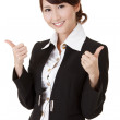 Smiling business woman — Stock Photo #5477115