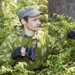 The observer in the woods — Stock Photo