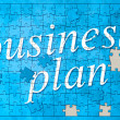 Business plan puzzle — Foto de Stock