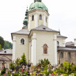 Stock Photo: Cemetery Salzburg