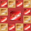 2012 red and gold corrugated metal calendar — 图库矢量图片