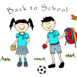 Stock Vector: couple of asian kids goind back to school