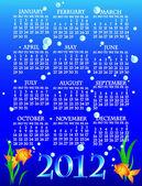 2012 goldfish calendar — Stock Vector