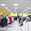 Foto Stock: Clothing store