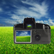 Stock Photo: Dslr camera