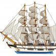 Sailing-ship under full sails — Stock Photo