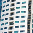 Royalty-Free Stock Photo: Balconies on Condo Tower on Angle