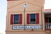 The Dominica Museum — Stock Photo