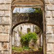 Old Arch Through Doorway — Stock Photo