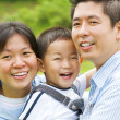 Asian famlily — Stock Photo