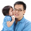 I love you daddy! - Stockfoto