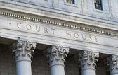 Le palais de justice de mots à l'extérieur de la cour suprême — Photo