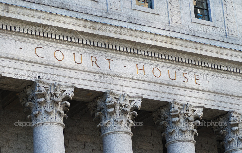 The words Court House outside the Supreme Court — Stock Photo #6148130