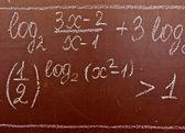 数学の数式 — ストック写真