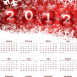 2012 calendar with christmas balls - Stock Photo