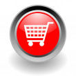 Shopping chart steel glosssy icon — Stock Photo