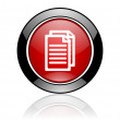 Stock Photo: Documents icon