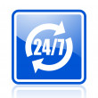 24 for 7 icon - Stock Photo