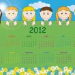 Kids calendar - Stock Vector
