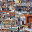 Stock Photo: Dense urbanization