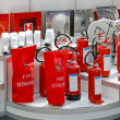 Fire extinguishers — Stock Photo #5422052