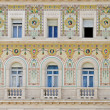Stock Photo: Trieste facade