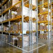 Stock Photo: Storehouse shelves