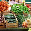 Vegetable market - Stock Photo