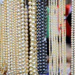 Stock Photo: Pearl necklaces