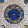 Astrology clock San Marco — Stock Photo